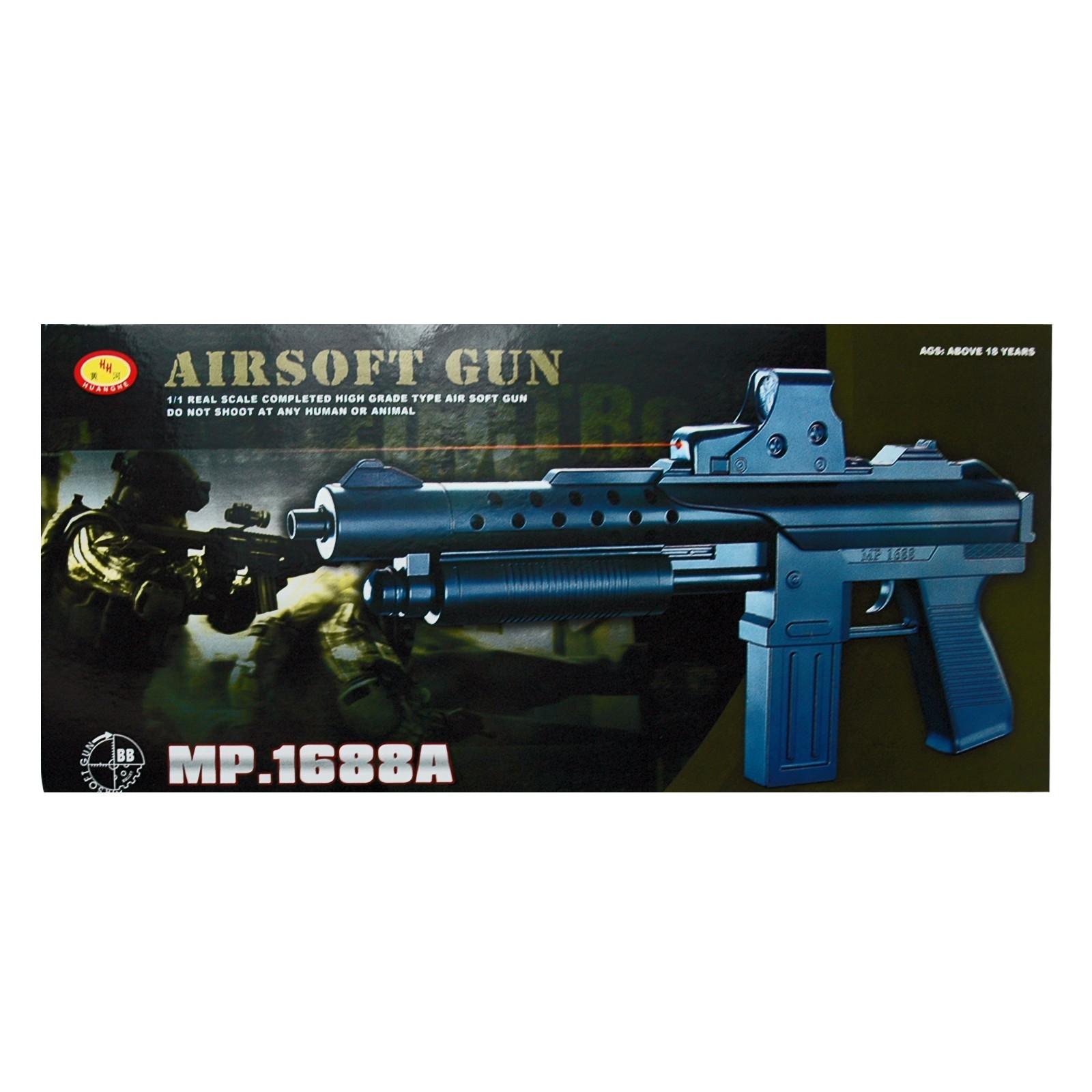 Airsoft MP, Softair Maschinenpistole/ Pumpgun, 40cm, Reichweite 45 Meter