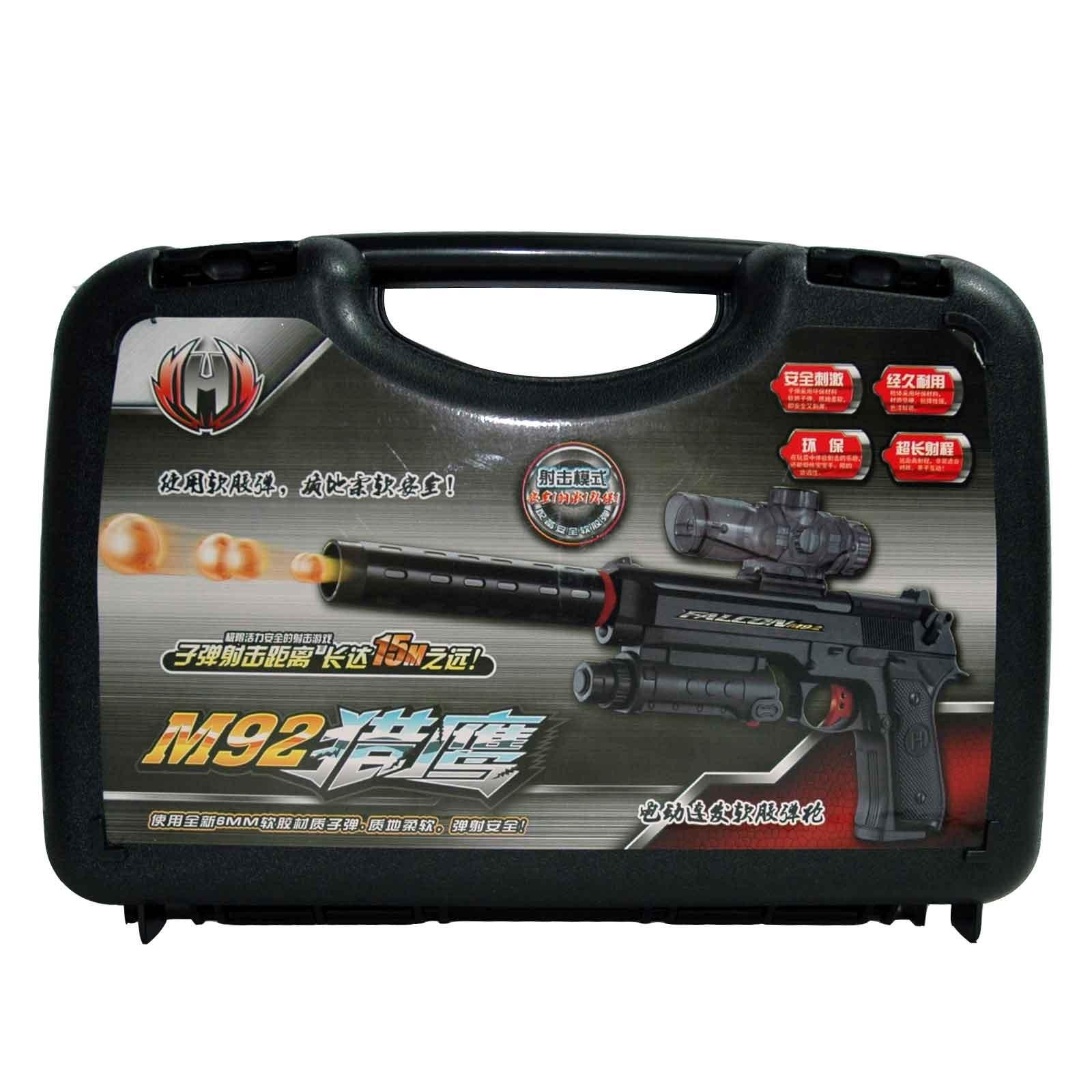 Elektrische Softair Pistole mit Hydro Schuss System 38cm Lang