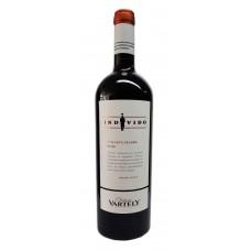 Rotwein Feteasca Negra 0.75l aus Moldawien