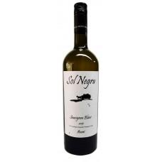 Weißwein Sauvignon Blanc 0.75l von Asconi