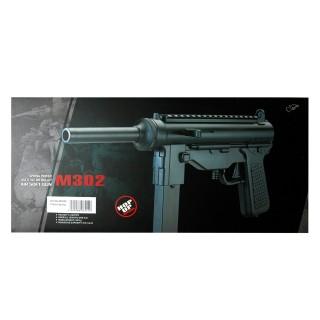 Softair Maschinenpistole, schwarz Schussweite 35 Meter